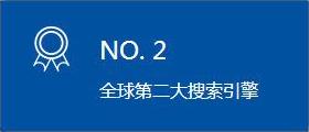 搜索营销 bing bing出口通 1 .1