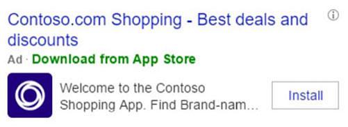 搜索营销 bing bing应用安装广告 1