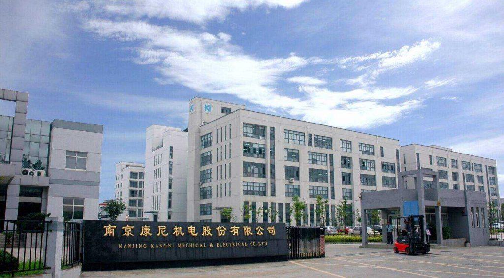 南京康尼机电股份有限责任公司