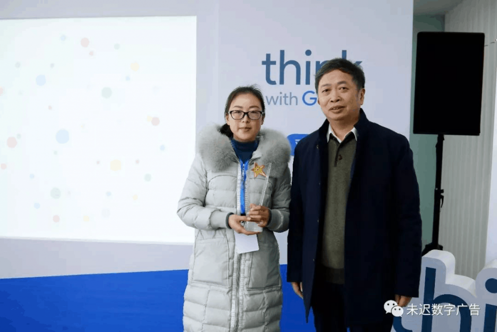 "ThinkwithGoogle体验中心,获得""最佳效果奖""苏仪"