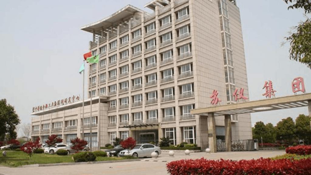江苏红光仪表厂