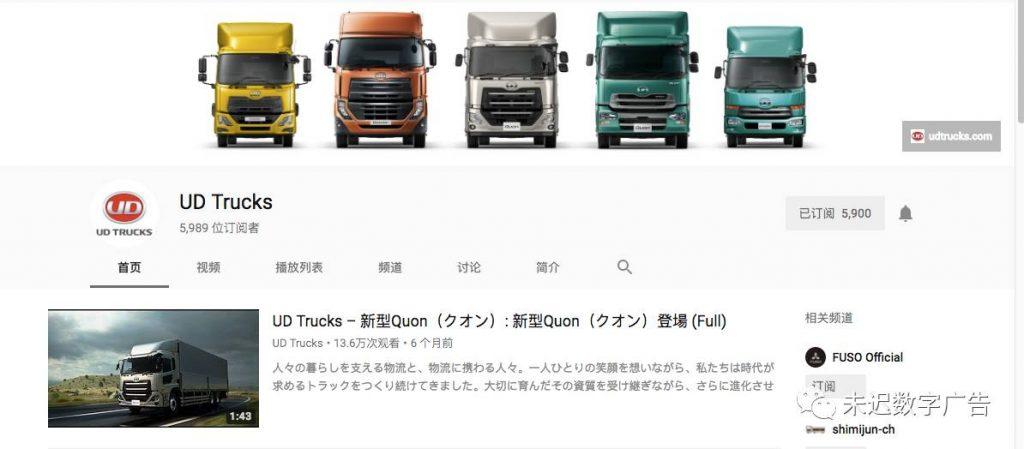 日本UD Truck YouTube 频道