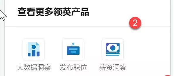 中国线路中文界面