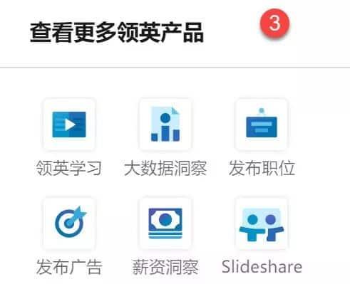 美国线路中文界面