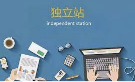 independent station inquiry