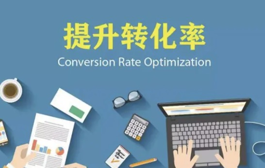 what should i do if the conversion rate of independent foreign trade stations is low