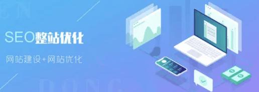 whole site optimization