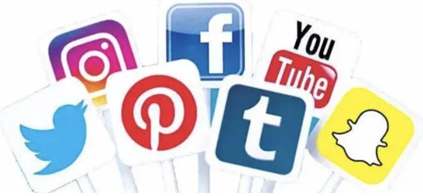 a summary of social media marketing trends