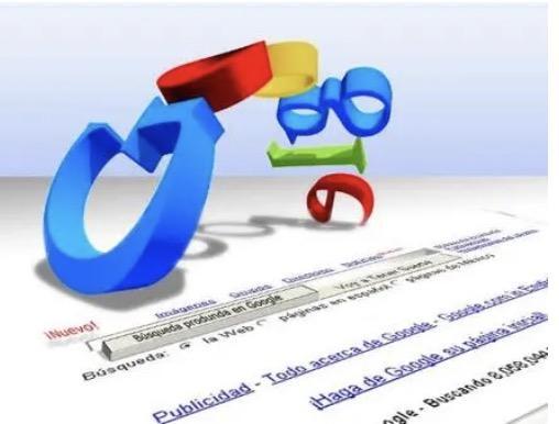 google network promotion dry goods