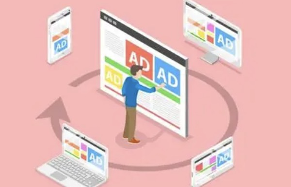 how to make good use of google remarketing